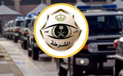 الجودة الوطنية لقيادات شرطة العاصمة المقدسة
